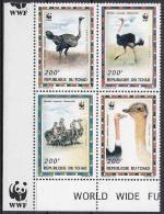 WWF Chad 1996 Birds North African Ostrich MNH 2x2 Block - W.W.F.