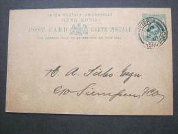 HONGKONG,  1907, Ganzsache Mit Rs. Zudruck - Covers & Documents