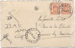 TP 419(2) S/CP De Knocke C.Westkapelle 8/7/1946 V.Frasnes Lez Buissenal C.Ambulant BXL-Charleroi11/7/46 PR2980 - Postmark Collection