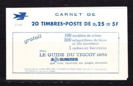 FRANCE-BOOKLETS-1263-TYPE-MARIANNE-DE-DECARIS-SEE-SCAN - Uso Corrente