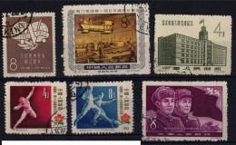 People´s Republic Of China - 1950's  Small Group (°) - 1949 - ... République Populaire