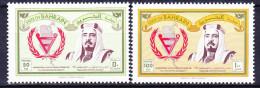 BAHRAIN 1981 YT N° 299 Et 300 ** - Bahrain (1965-...)