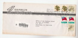 REGISTERED Air Mail Illus ADVERT COVER TAIWAN Multi Stamps  To USA Tree Flag China - 1945-... Republic Of China