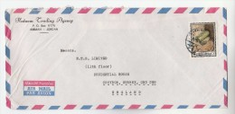 Air Mail JORDAN COVER Stamps 60f ANCIENT COPPER SCROLLS To GB Religion Archaeology - Jordan