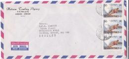 1975 JORDAN COVER  Multi WATER SKIING  Stamps Air Mail To GB Sport - Jordan