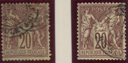 # France   70, Used, 2 Differnt Shades,  Sound , 4 Margins (fr070-7,  Michel 62   [16-CF - 1876-1878 Sage (Type I)