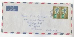 Air Mail JORDAN COVER Stamps  2 X 1970 ARAB LEAGUE FLAG  To GB - Jordan