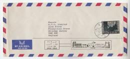 1975 Air Mail JORDAN COVER Illus ADVERT Al GHANEM Co 60f Whistler´s Mother  ART Stamps Painting - Jordan