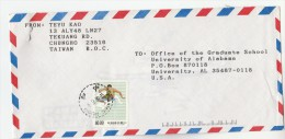 1990 Air Mail TAIWAN  COVER Stamps ATHLETICS HURDLING  Sport To USA China - 1945-... Republic Of China