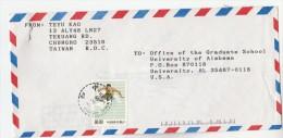 1990 Air Mail TAIWAN  COVER Stamps ATHLETICS HURDLING  Sport To USA China - 1945-... República De China
