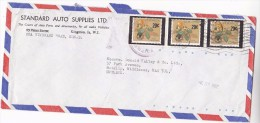 1982 Air Mail  JAMAICA COVER Multi Stamps Ovpt  FAO WORLD FOOD DAY Flowers Stamps Flower Un United Nations - Jamaica (1962-...)