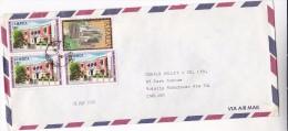 1980 Air Mail JAMAICA COVER Multi Stamps  INSTITUTE OF BUILDING  Architecture - Jamaica (1962-...)