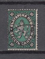 1879   MICHEL  Nº  2 - 1879-08 Principado