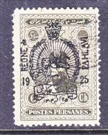 1 RAN  706   (o)   ORIGINAL - Iran