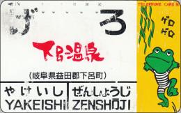 Japan  Phonecard Frosch Grenouille  Frog Lurch - Telefonkarten