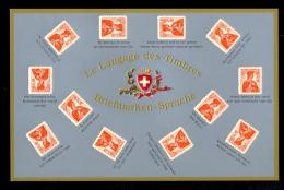 Le Langage Des Timbres - Briefmarken-Sprache /relief Postcard / Postcard Not Circulated - Timbres (représentations)