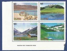 PAKISTAN 2006 MNH PROMOTION OF TOURISM IN PAKISTAN VISIT PAKISTAN 2006 MOUNTAIN PEAKS LAKES - Pakistan