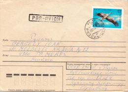 Postal History Cover: Soviet Union With Stork Stamp On Cover - Storks & Long-legged Wading Birds