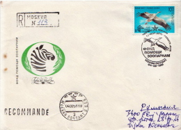 Postal History Cover: Soviet Union With Stork Used FDC - Storks & Long-legged Wading Birds