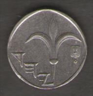 ISRAELE 1 NEW SHEQEL - Israele