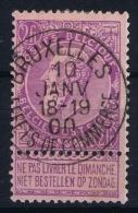 Belgium:  1893 OBP 66  Used Obl Mi 59 - 1893-1900 Schmaler Bart