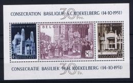 Belgium: OBP BL30 1952 MNH/**/postfrisch/neuf  Mi Bl 24