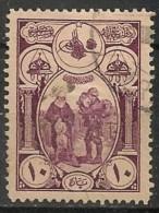 Timbres - Turquie - - 1921-... Repubblica