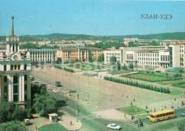 Soviets Square - Bus - Ulan-Ude - Buryatia - 1988 - Russia USSR - Unused - Russia