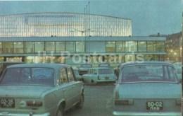 Sports Palace - Cars Moskvitch , Zhiguli - Riga - 1976 - Latvia USSR - Unused - Lettonie