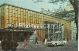 Cinema Pionieris - Car Volga - Riga - 1976 - Latvia USSR - Unused - Lettonie