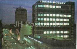 Lenin Street - Rigas Modes - Riga - 1976 - Latvia USSR - Unused - Lettonie