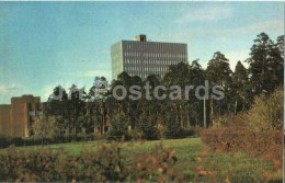 Office Building In Smerlis - Riga - 1976 - Latvia USSR - Unused - Lettonie