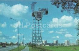 Multistorey Buildings In Jugla - Riga - 1976 - Latvia USSR - Unused - Lettonie
