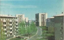 Dwelling Houses In Jugla-1 - Riga - 1976 - Latvia USSR - Unused - Lettonie