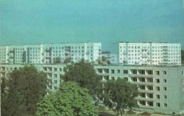 Standard Apartment  Houses In Imanta - Riga - 1976 - Latvia USSR - Unused - Lettonie