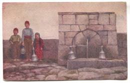 Bosnia And Herzegovina - National Costume, Folklore Ethno, Old Postcard - Bosnia And Herzegovina