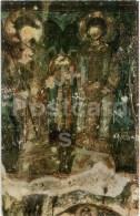 Ananauri Church - Fresco , Angels Bearing A Medallion - Monastery Of The Caves - Vardzia - 1972 - Georgia USSR - Unused - Géorgie