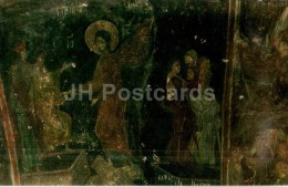 Ananauri Church - Fresco , The Resurrection - Monastery Of The Caves - Vardzia - 1972 - Georgia USSR - Unused - Géorgie
