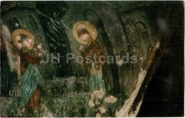 Ananauri Church - Fresco , The Annunciation - Monastery Of The Caves - Vardzia - 1972 - Georgia USSR - Unused - Géorgie