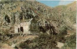 Zeda Vardzia - Church In The Rock Complex Vardzia - Monastery Of The Caves - Vardzia - 1972 - Georgia USSR - Unused - Géorgie