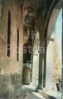 Vardzia - Church Of Dormition - Gallery - Monastery Of The Caves - Vardzia - 1972 - Georgia USSR - Unused - Géorgie
