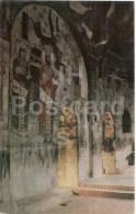 Vardzia - Church Of Dormition - Fresco , Founders - Monastery Of The Caves - Vardzia - 1972 - Georgia USSR - Unused - Géorgie
