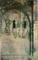 Vardzia - Church Of Dormition - Fresco , Rati Surameli - Monastery Of The Caves - Vardzia - 1972 - Georgia USSR - Unused - Géorgie