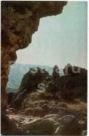 Tmogvi - Fortress Town In The Rock Complex Of Vardzia - Monastery Of The Caves - Vardzia - 1972 - Georgia USSR - Unused - Géorgie