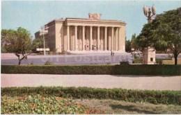 Chemists´ Palace Of Culture - Sumgait - 1970 - Azerbaijan USSR - Unused - Azerbaïjan
