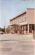 Resort Of Naftalan - Car Volga - 1970 - Azerbaijan USSR - Unused - Azerbaïjan