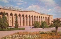 Lenin Square - Kirovabad - 1970 - Azerbaijan USSR - Unused - Azerbaïjan