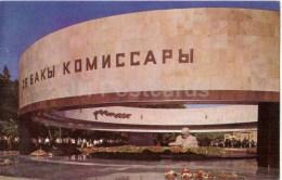Mausoleum Of Baku 26 Commissars - Baku - 1970 - Azerbaijan USSR - Unused - Azerbaïjan