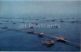 Town In The Open Sea - Neft Dashlary - Baku - 1970 - Azerbaijan USSR - Unused - Azerbaïjan