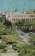 Magomayev State Philharmonic Society - Baku - 1970 - Azerbaijan USSR - Unused - Azerbaïjan